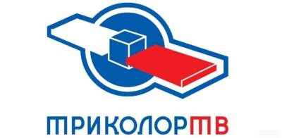 kanaly_trikolor_tv_1_24153900-400x196.jpg