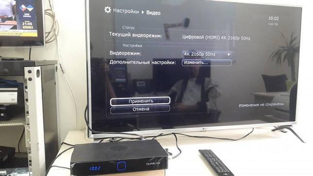antenna-short-kak-otklyuchit-na-televizore-pochemu-zhe_5.jpg