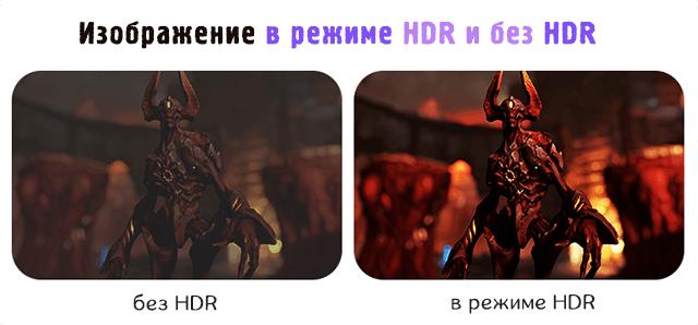 rezhim-hdr-igra.png
