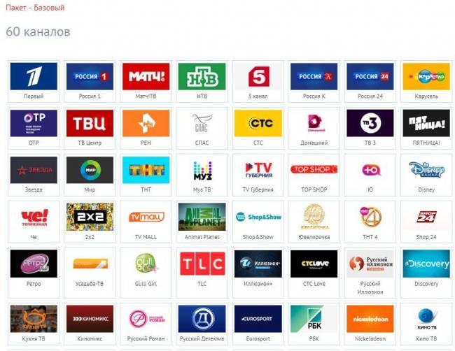 analog-tv-ttk-1.jpg