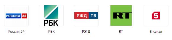 Novosti-1.png