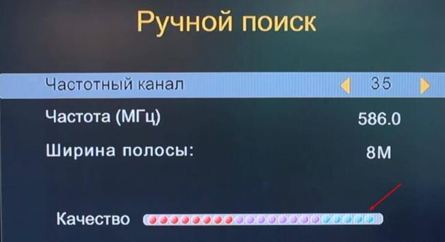 ruchnaya-nastroyka-kanalov-dcolor2.jpg