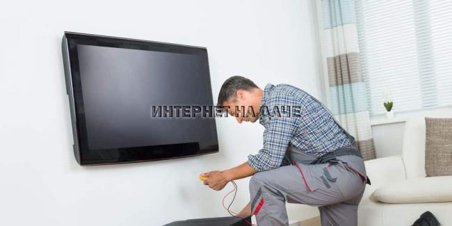 propal-zvuk-na-trikolor-tv-chto-delat-i-kak-nayti-prichinu-nepoladki-1.jpg