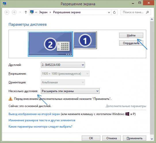 2-monitors-settings-windows-7-8.png