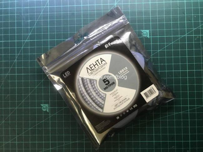 led-tape-5m-unpacked-1024x768.jpg