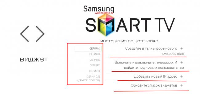 2samsung-smart-TV.png