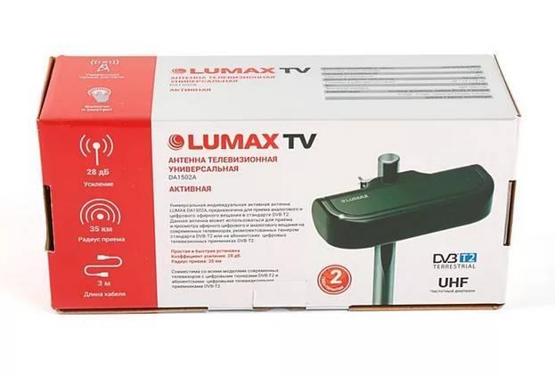 lumax-da1502a.png