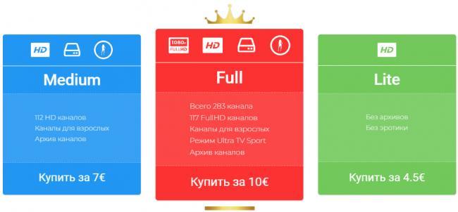ottclub-spisok-tarifov.png