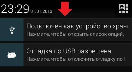 iphone-tv-usb-7.jpg