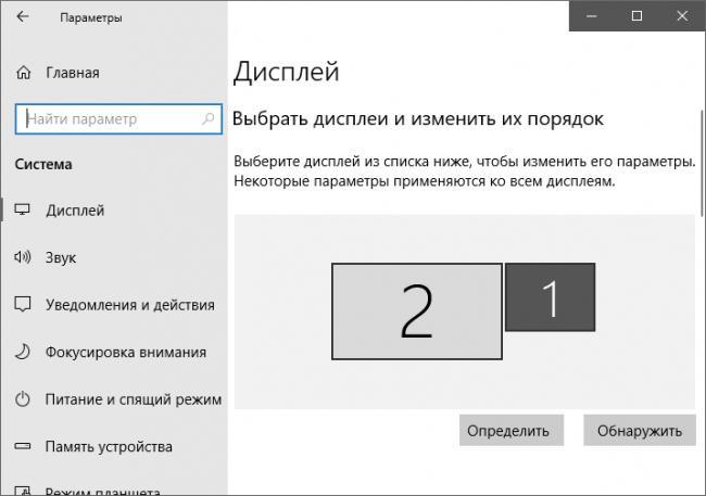 connect-tv-windows-10-pc-laptop.png