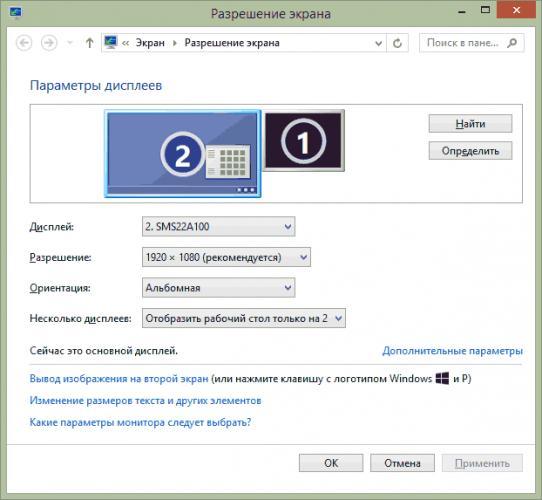 tv-setup-windows-7-8.png