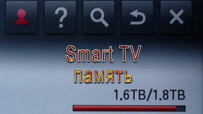kak-ochistit-pamyat-na-televizore-lg.jpg