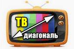 Diagonal-TV.png