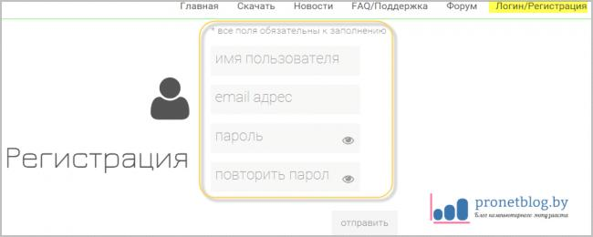 skachat-OTTPlayer-2.png