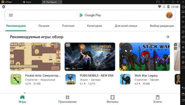 LDPlayer-Google-Play-5-1024x584.jpg