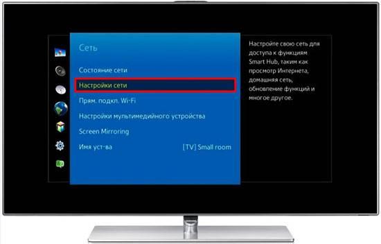 tv-internet3-1.jpg