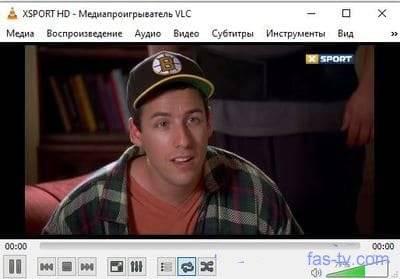 1584268892_iptv_xsport.jpg