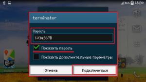 Podklyuchitsya-k-wi-fi-na-Android-300x169.png