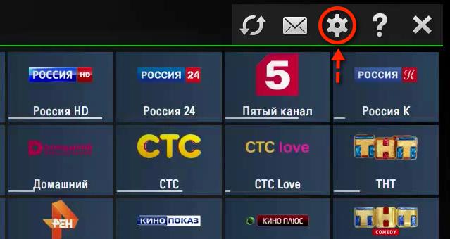 Снимок-экрана-2016-12-20-в-0.35.44.png