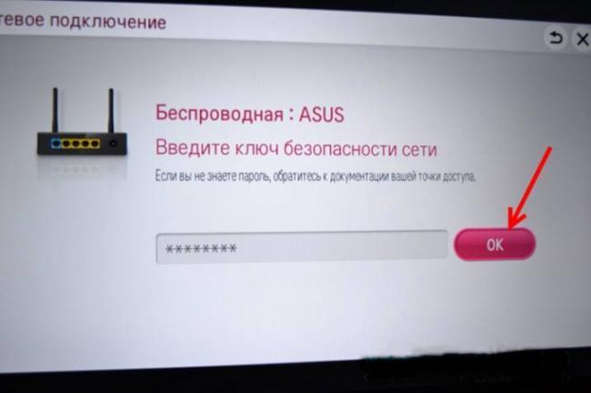 kak-podklyuchit-router-k-televizoru-10.jpg