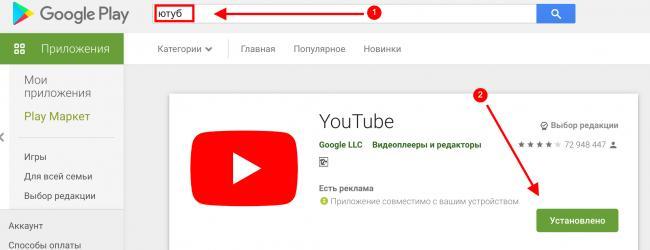 screenshot-play.google.com-2020.06.06-23_32_01.png