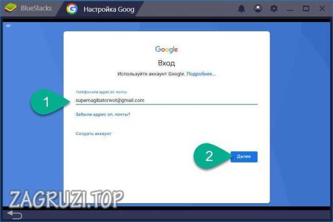 vvod-gmail-pochty.jpg