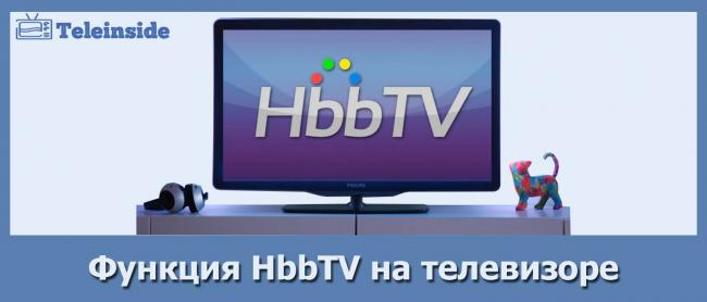 hbbtv-na-televizore.jpg