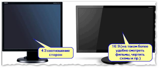 2017-12-13-11_37_36-Primer-dvuh-monitorov.png