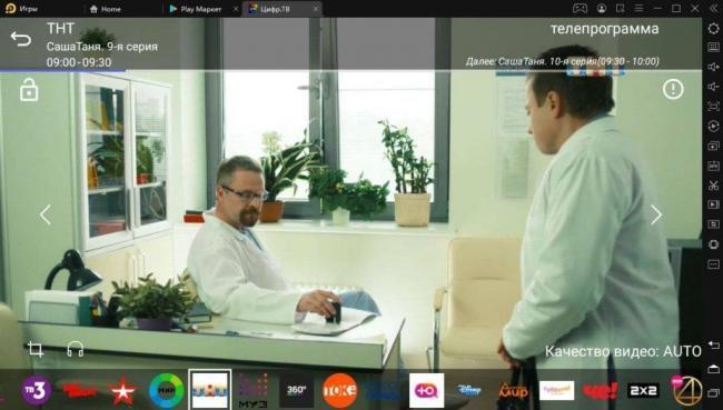 Цифровое-ТВ-20-каналов-2-1024x582.jpg