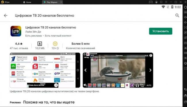 Цифровое-ТВ-20-каналов-установка-1024x589.jpg