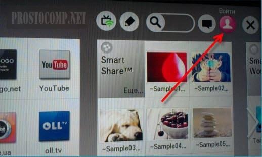 kak-sozdat-uchetnuyu-zapis-v-smart-tv-1.jpg