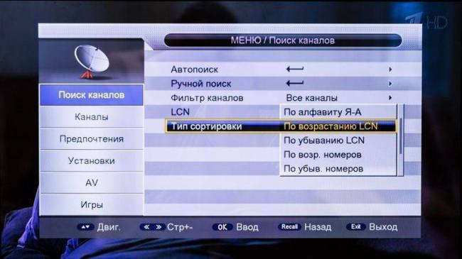 Punkt_menyu_lcn_v_televizore_1.jpg