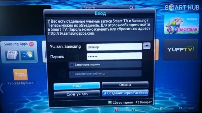 uchetnaya-zapis-samsung-smart-tv-sozdanie-i-ispolzovanie-1.jpg