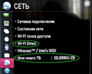 5-WiFi-Direct-300x242.jpg