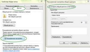 7-Ustanovka-obshhego-dostupa-300x172.jpg