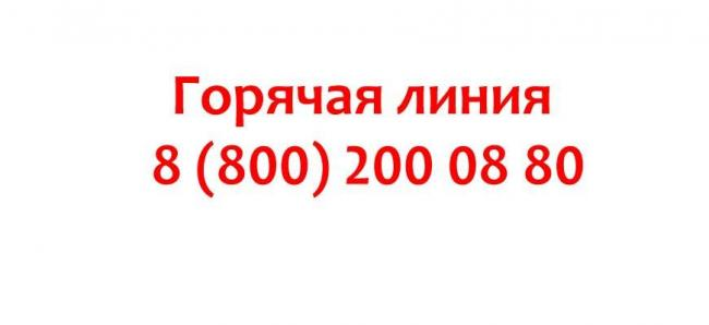 Kontakty-kompanii-Philips.jpg