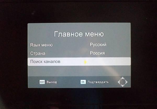 post_5d163695ed162-600x415.png