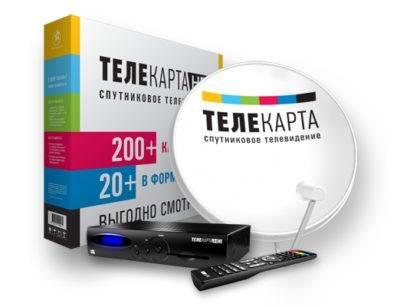 Telekarta_TV_2_13054838-400x307.jpg