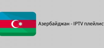 azerbaijan-logo2-345x160.png