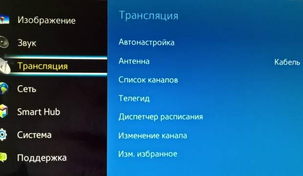 kabelnoe-tsifrovoe-televidenie_1.jpg