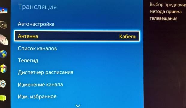 kabelnoe-tsifrovoe-televidenie_2.jpg