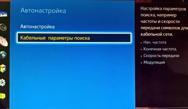 kabelnoe-tsifrovoe-televidenie_3.jpg