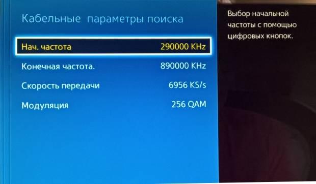 kabelnoe-tsifrovoe-televidenie_4.jpg