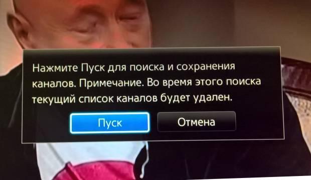 kabelnoe-tsifrovoe-televidenie_5.jpg