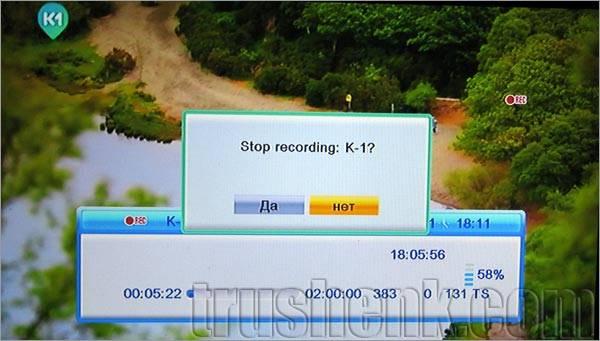 timeshift-stop-record.jpg