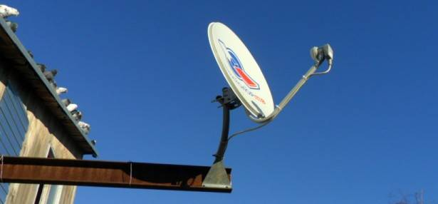 antena-trikolortv.jpg