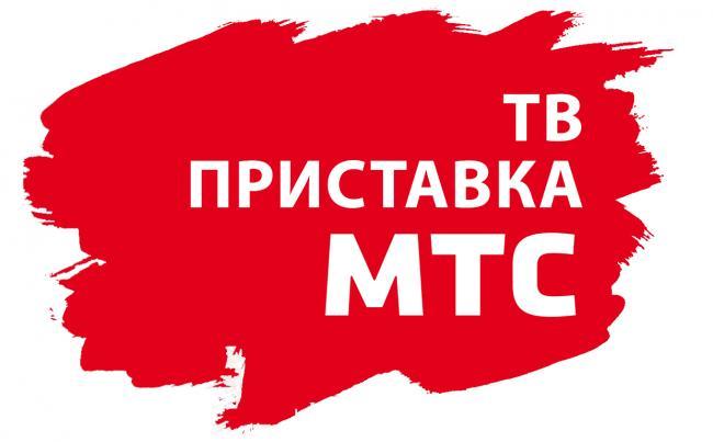 pristavka-mts-tv.png