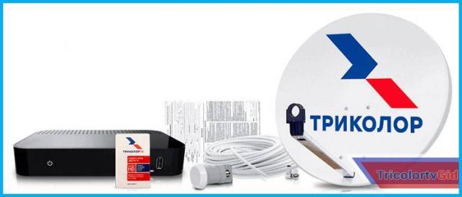 nastroyka-antennyi-trikolor-tv.jpg