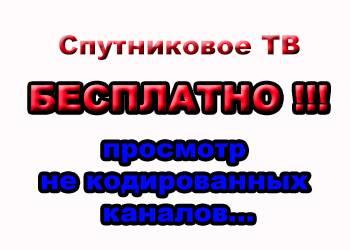 1488735803_234234111.jpg