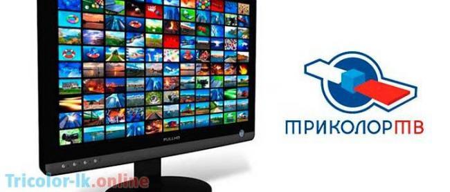 priemnik-trikolor-tv-pishet-spisok-regionov-nedostupen-chto-delat.jpg
